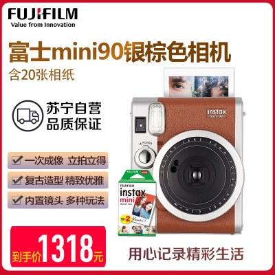 富士(FUJIFILM)INSTAX拍立得 相机 一次成像 胶片相机 mini90 相机棕色套装 含20张富士小尺寸胶片