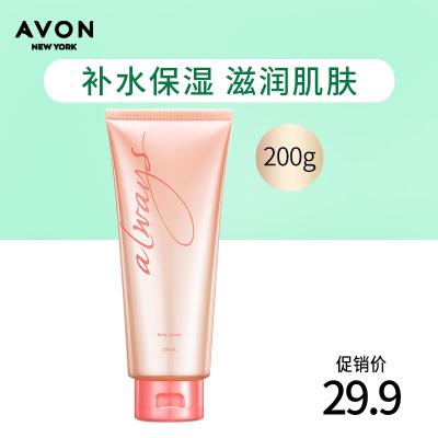 雅芳(AVON)永恒-香体乳200g